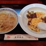 東華飯店 - 牛肉玉子定食650円
