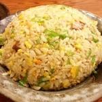 越後秘蔵麺 無尽蔵 - チャーハン  490円