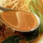かっぱ亭 - タンタン麺 スープアップ