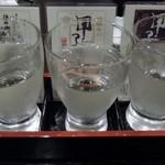 酒菜ざんまい 甲子 -
