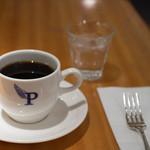 ザ・パントリー - オーガニック・コーヒー