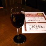 くらのあかり - グラスワイン