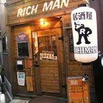 リッチマン - 朝までやってます