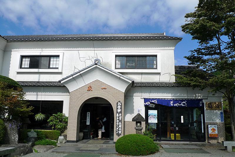 富士箱根サービスステーション・蔵一