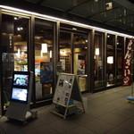 22531236 - 朝日放送の横、堂島リバーフォーラム・ホールより福島駅寄りです。