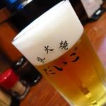 だいご - 生ビール600円