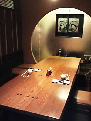 玉ひで - 2階個室