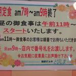 とびしま - 2013年10月吉日