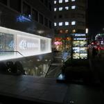 22535174 - 栄大津通沿いのサウスハウスにあります