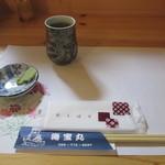 海宝丸 - 2013.11
