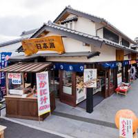 日本海 -