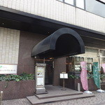 ホテルメルパルク東京・フォンテンド・芝 - メルパルク東京の1階