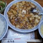 22537272 - 日替りランチ麻婆豆腐850円