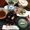 Suzakiryokanoganoonsen - 料理写真: