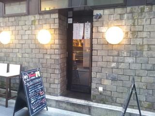 なかい 梅田店 - 焼き鳥屋さんとは思えないモダンな感じ。1時にランチ完売でした。