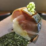 みや - 25年11月 三陸鯖寿司 海苔添え