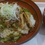 かかしや - 竜馬丼690円