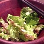 Butabarubiwaiokatamari - ついてくるサラダ