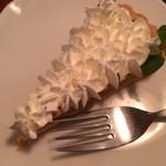 カプリカフェ - かぼちゃのタルトオススメ