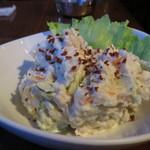 スタンディングダイナー ハナ - 大人のポテトサラダ(450円)