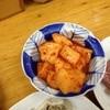 焼肉 和 - 料理写真:カクテキ
