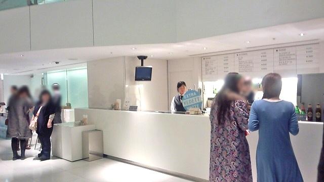 駅 ブリーゼ 大阪 から サンケイ ホール