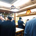 下田商店 -