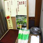 下田商店 - おぼん・箸などはセルフ