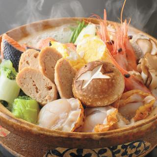 雅家流北海道の味をご堪能下さい!!
