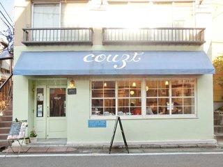 COUZT CAFE - 外観の風景です