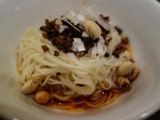 中国四川料理石林 - 汁なし坦々麺!本式のお茶碗一杯分。ラー油と花椒で舌が痺れます^^