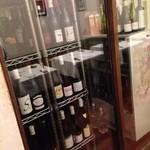 Bistro a vin DAIGAKU -