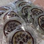 矢立茶屋  - 花坂の焼餅ならここが一番