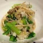 久高 - 青菜と木の子のオロシ和え(680円)