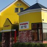 ベスパ - 2013.11 黄色い塗装と1回まわりのブリックがおしゃれな外観です。