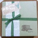 菓樹工房 ユーカリプティース - 神戸遊菓里創菓選¥4000♪