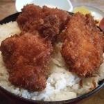 かねこ - 名物の二段タレカツ丼