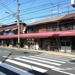 山田食堂 - 渋い食堂が