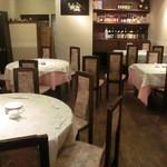 甲子園飯店 - 別室 上海酒家 作っているところは同じみたい
