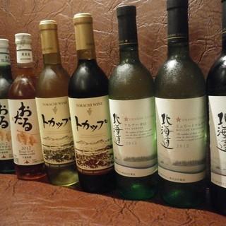 北海道ワイン・地酒など各種取り揃えております