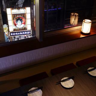 夜景の見える雰囲気の良い個室