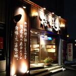 22569188 - 錦城 春日井店