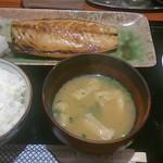 和 - 灰干し鯖一夜干し定食(880円、改定前)