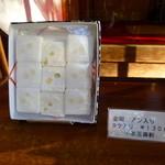 千本玉壽軒 - 千本玉壽軒のお菓子は、買って帰れます。9個1,300円