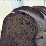 涿屋 - イカスミ食パン