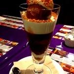 ジョエルデュラン - ブラックチョコレート