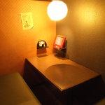 えこひいき - 個室