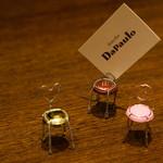 ダパウロ - デザートメニューは10種類以上