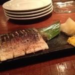 汁べゑ - 炙り〆鯖