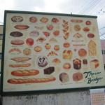 スリーブリッヂ - 外にある看板。どれも美味しそう★